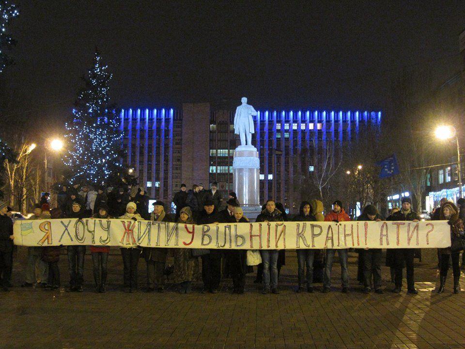 / novosti.dn.ua
