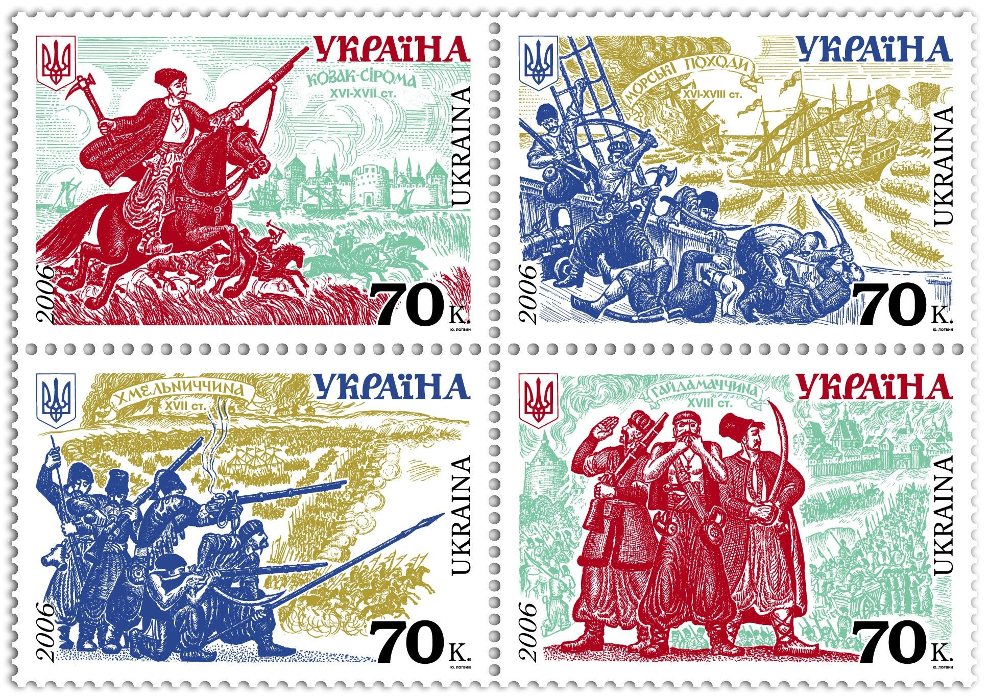 їpr-ukraine.kiev.ua