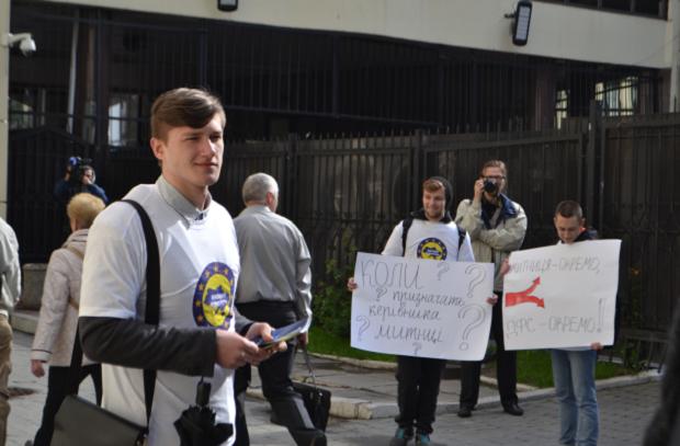 Активісти Митного контролю провели пікетування будівлі ДФС з вимогою проведення реформ