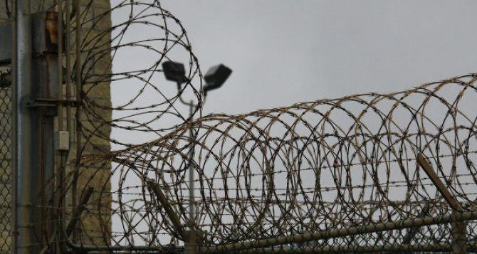 тюрьма / vesti.az