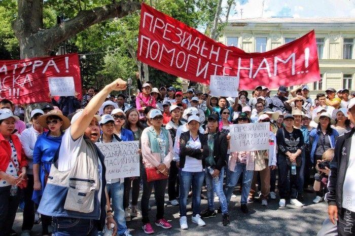 Вьетнам / Фото Андрей Колисниченко, Александр Гиманов