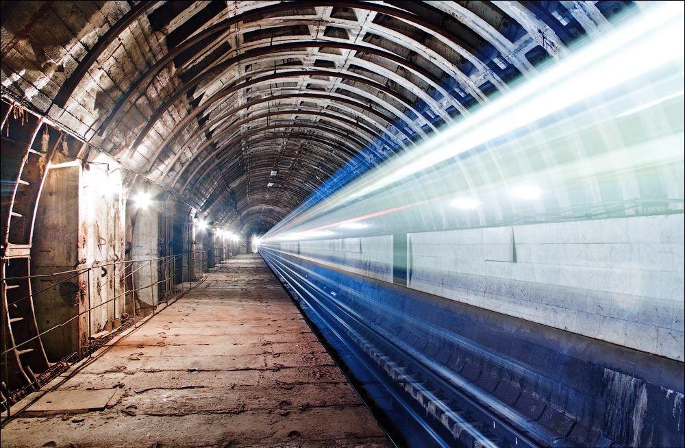Станція київського метро