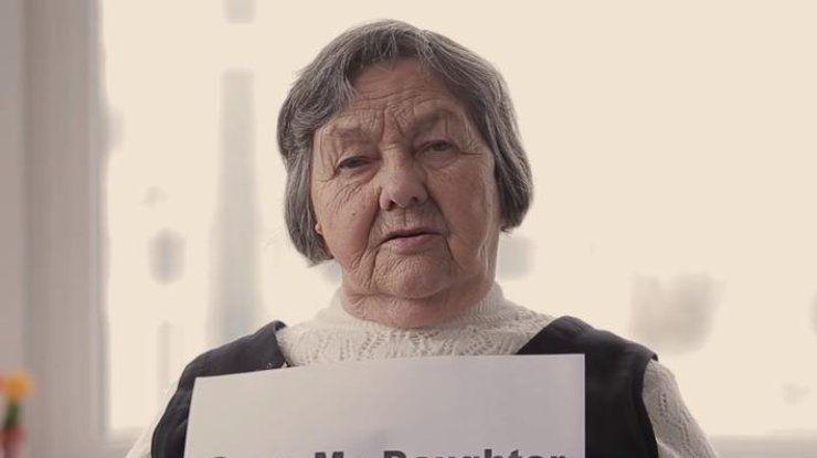 Мать Савченко / скриншот