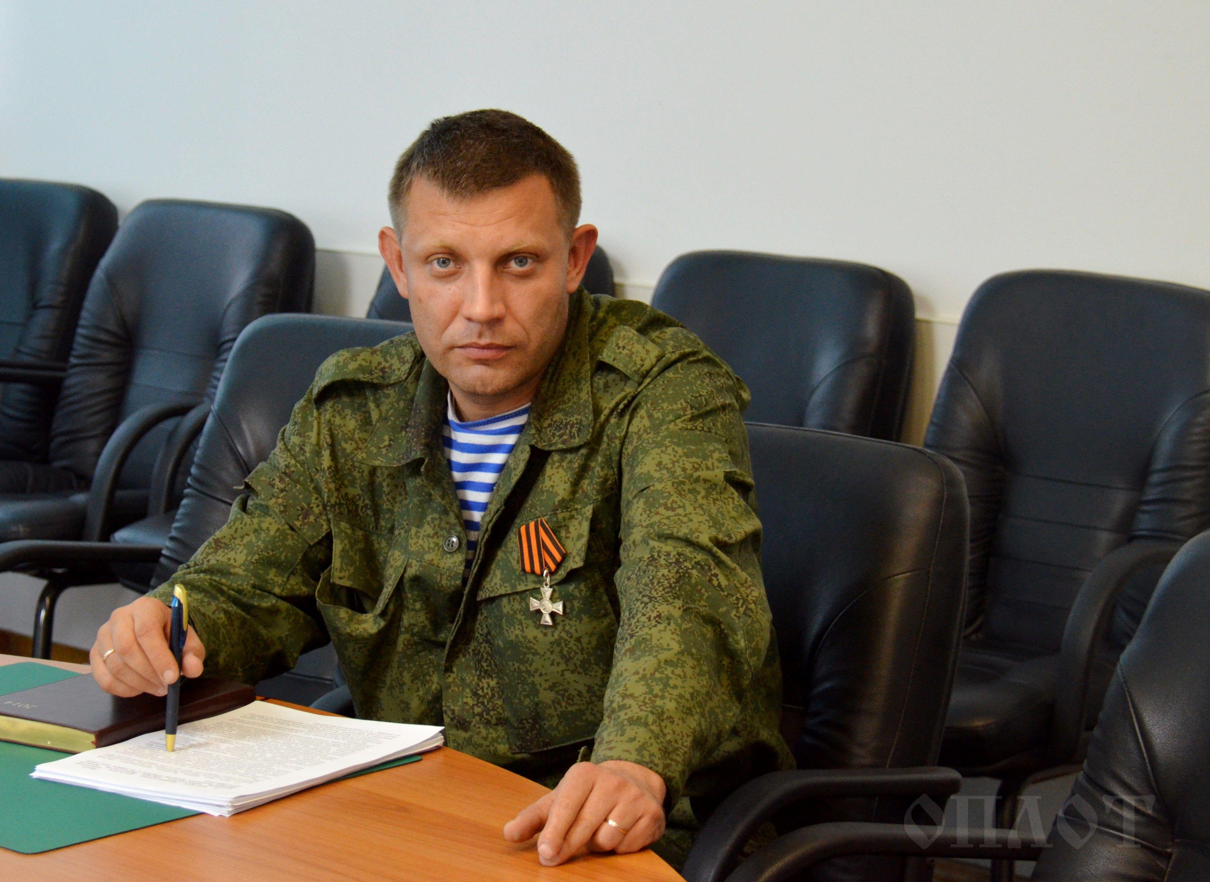 Пророссийский боевик Александр Захарченко / сайт боевиков