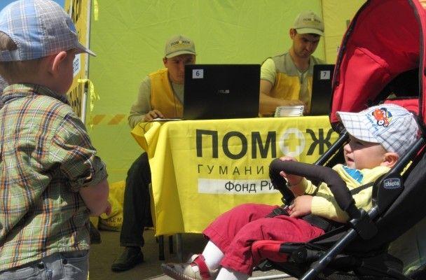 гуманитарная помощь Ахметва / Фото: Пресс-служба Гуманитарного штаба Рината Ахметова