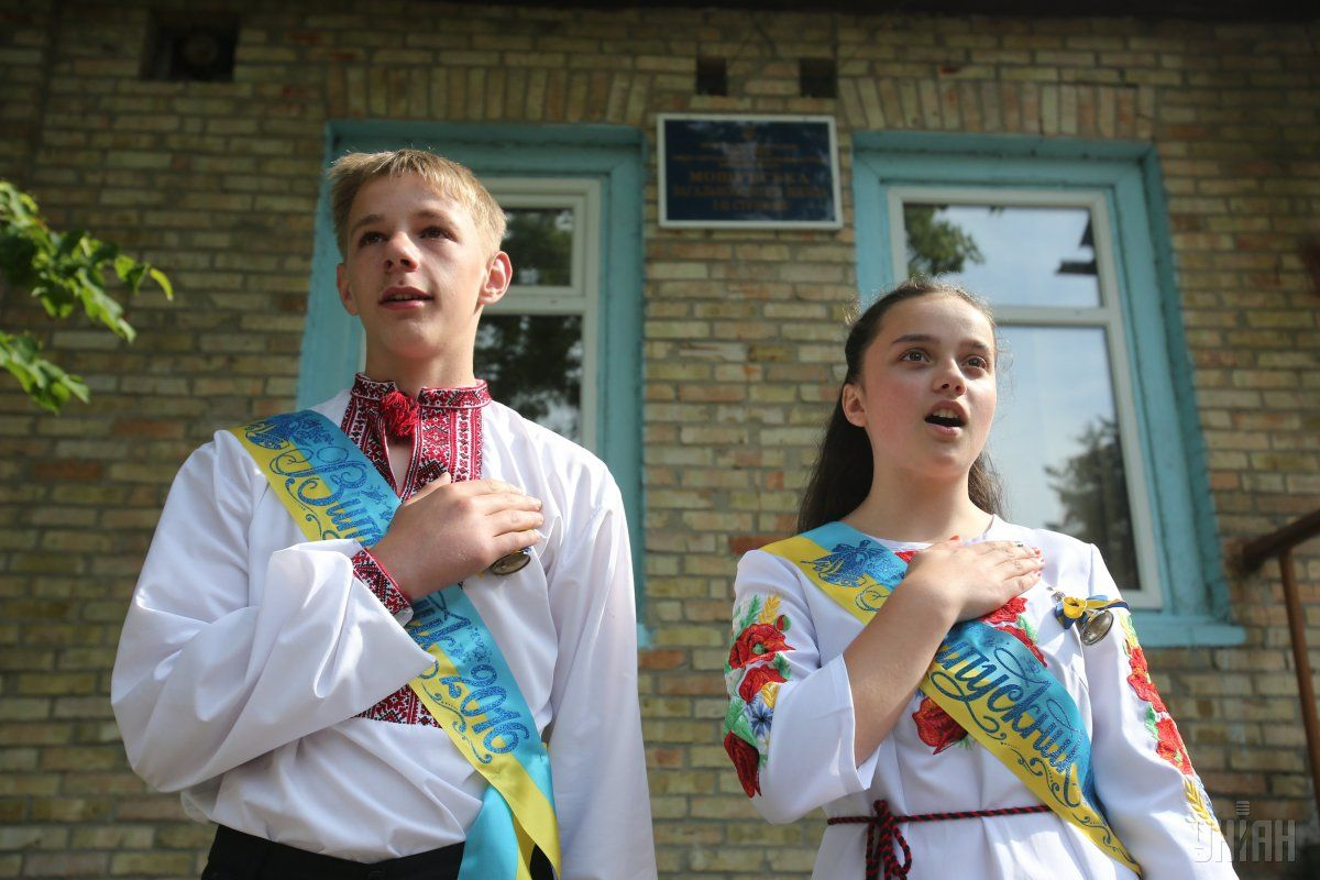 В селе Мощун Киевской области школу закончили всего два выпускника / УНИАН