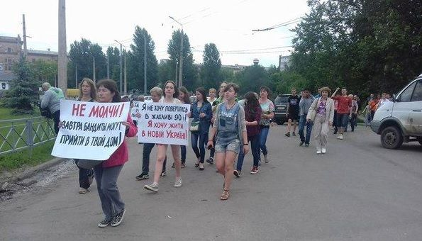 активисты Харьков / соцсети