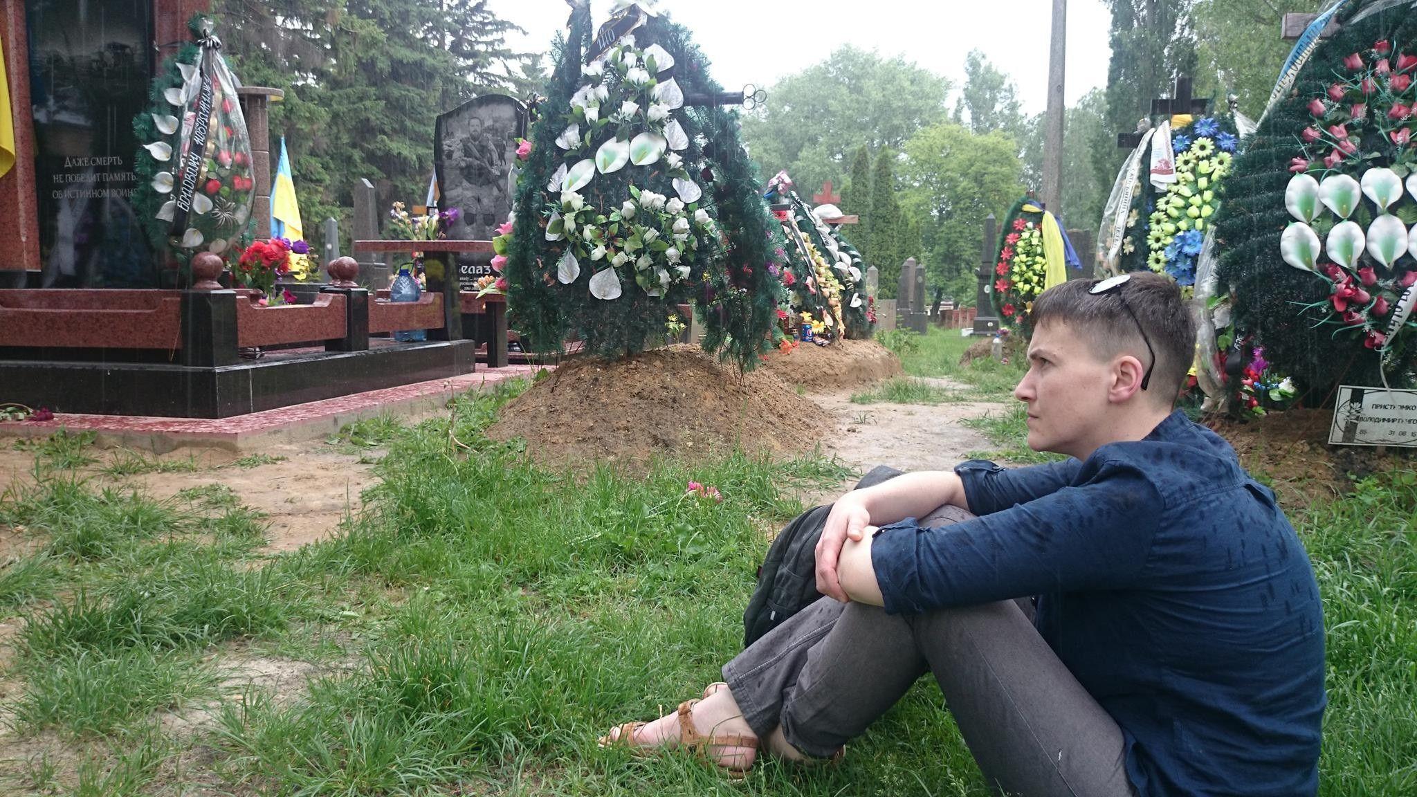 Савченко / facebook / Вера Савченко
