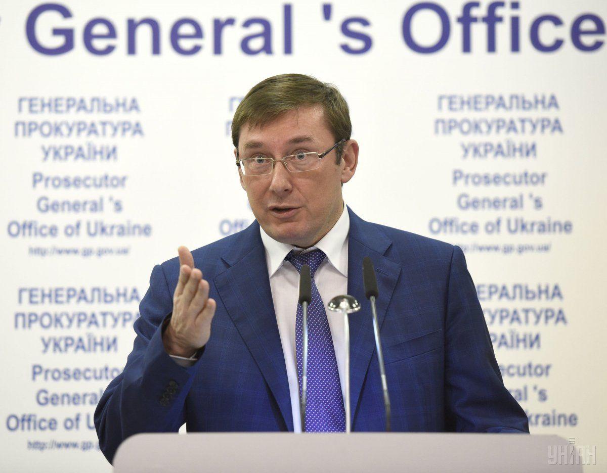 Луценко розповів, що до обшуків залучено близько 150 співробітників прокуратури / фото УНИАН