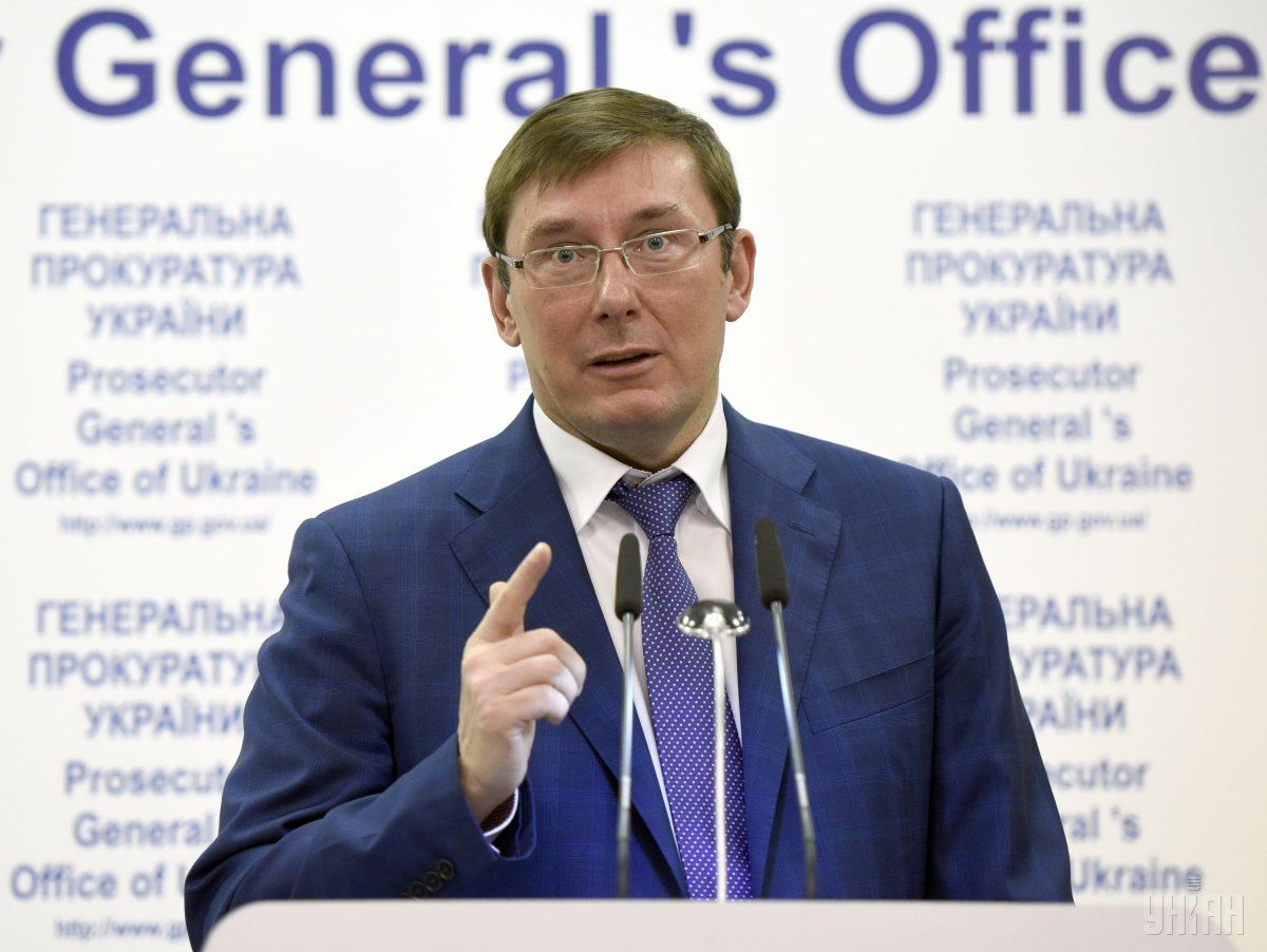 Lutsenko says investigators will continue identifying other persons involved / Photo from UNIAN