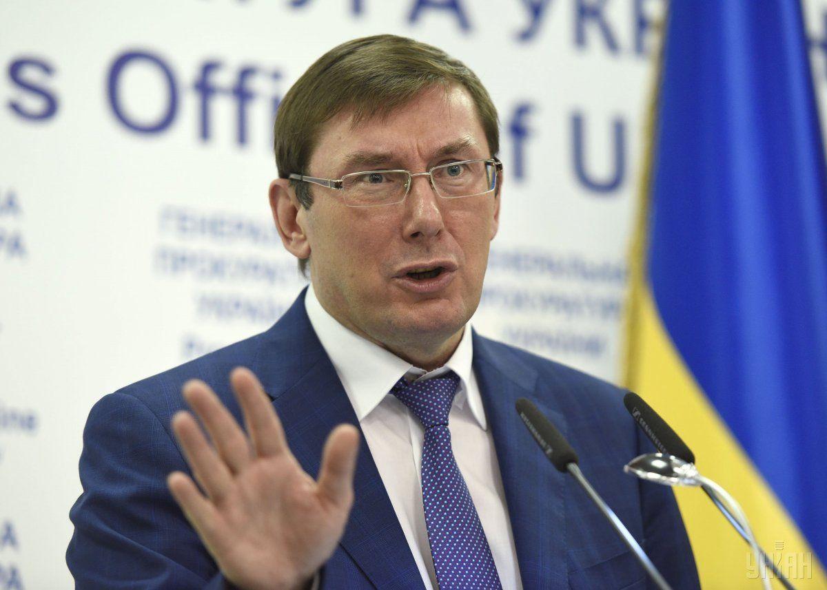 Луценко о Лещенко: Сергей, к сожалению, увлекся расследованием в прямом эфире / Фото УНІАН