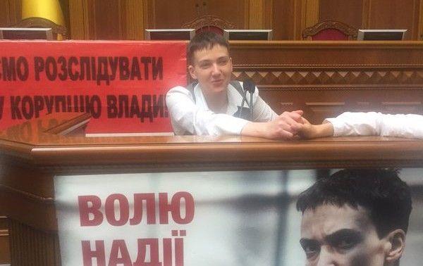 Савченко / twitter.com/IvanKrulko