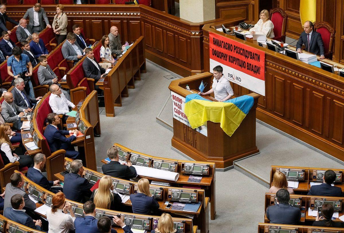 Савченко вперше виступає з трибуни Ради / REUTERS