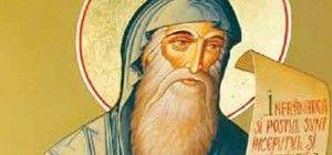 Преподобный Василий Исихаст: учитель аскезы и мистики