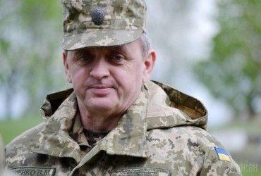 У ГПУ розповіли, скільки телефонних розмов із представником Генштабу ЗС РФ провів Муженко під час Іловайської трагедії