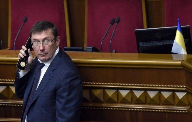 Процедура государственного и межгосударственного розыска Онищенко будет начата в ближайшее время, - Луценко - Цензор.НЕТ 6843
