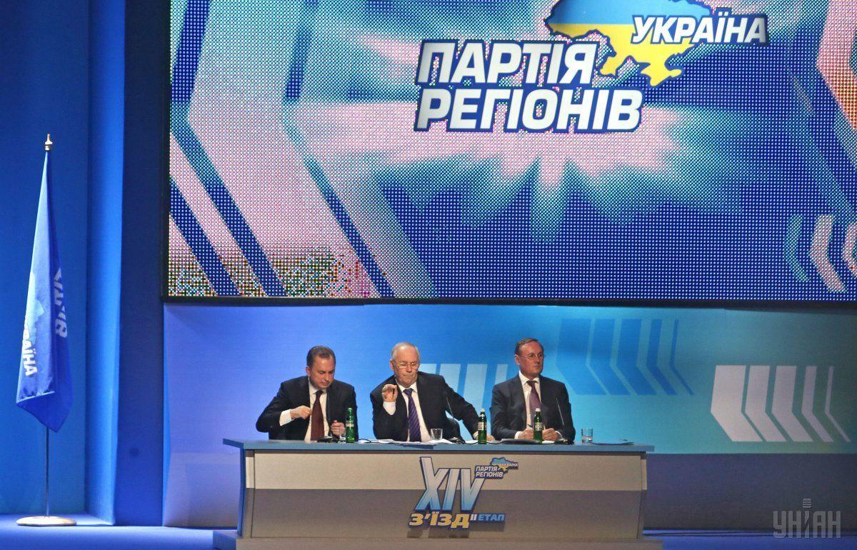 Партия регионов / Фото УНИАН