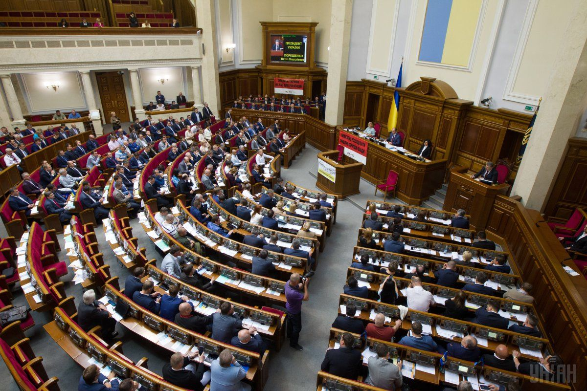 The Ukrainian MPs more than three weeks ago sent for agreement by the Polich side a draft joint statement, but there is still no response / Photo from UNIAN