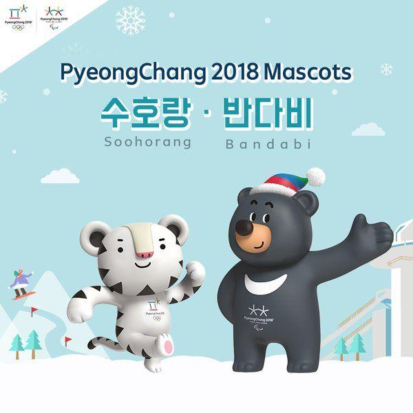 Выбраны талисманы Олимпийских игр-2018 вПхенчхане