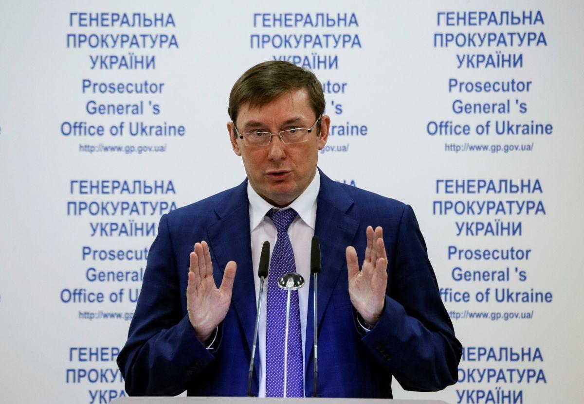 Генеральный прокурор Украины Юрий Луценко / REUTERS