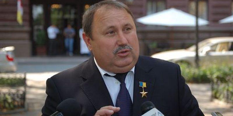 telegraf.com.ua