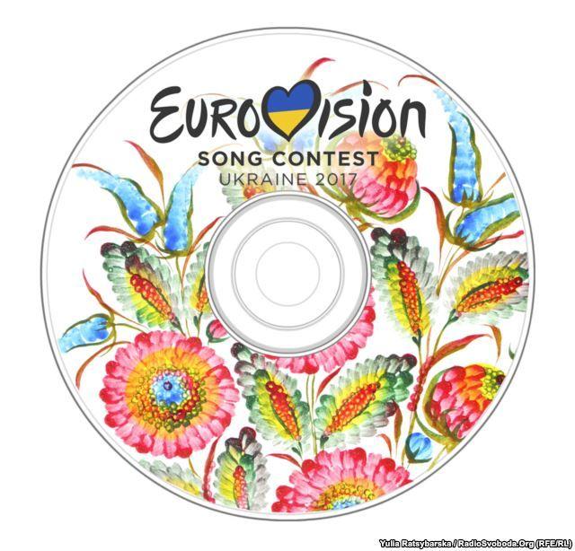 Евровидение 2017 / Радио свобода
