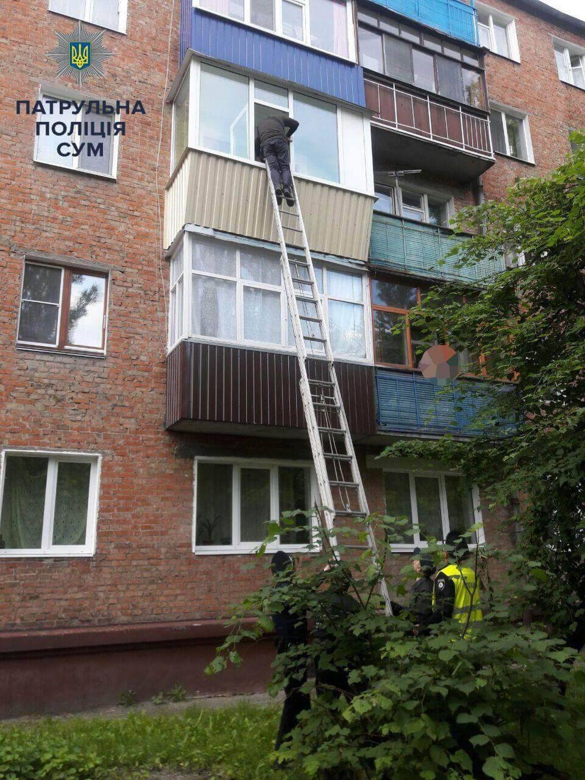 facebook.com/police.gov.ua