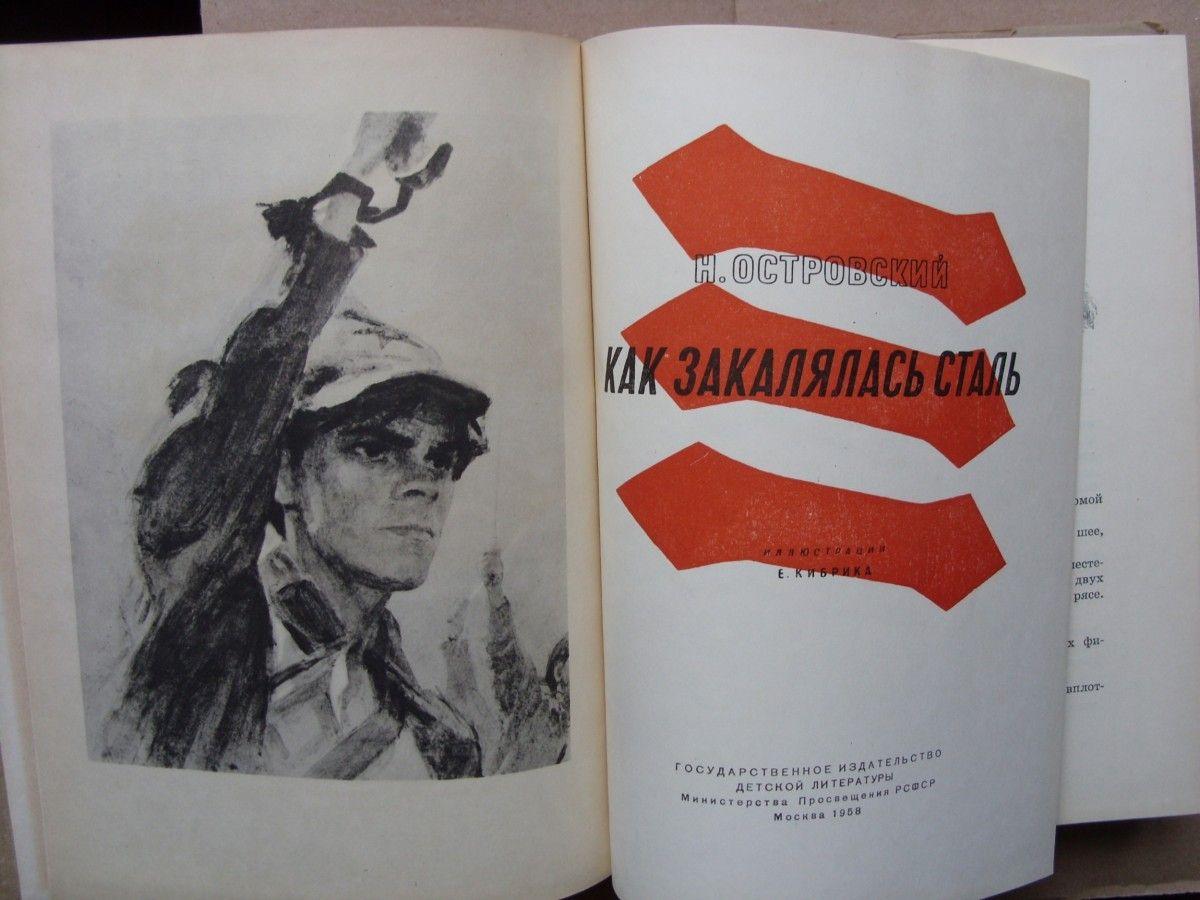 Фото antic-book.ru
