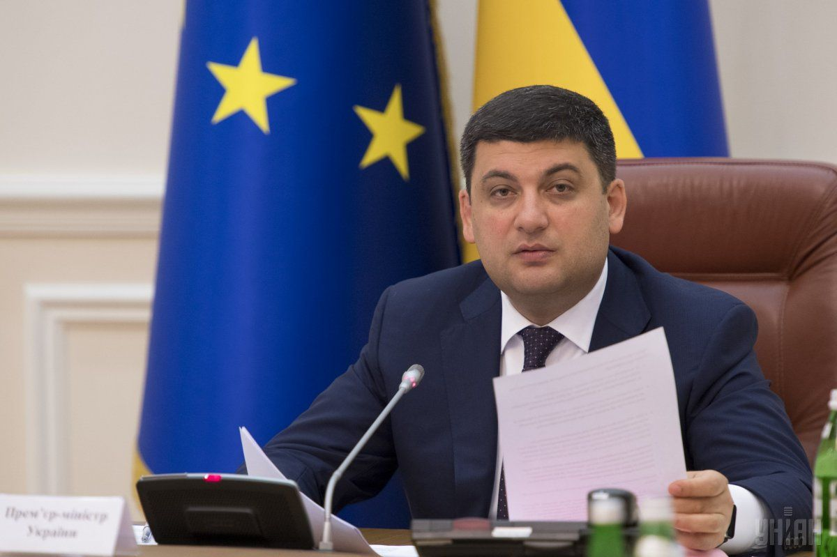 Groysman: If someone tries to make extra profits after deregulation will be punished / Photo from UNIAN