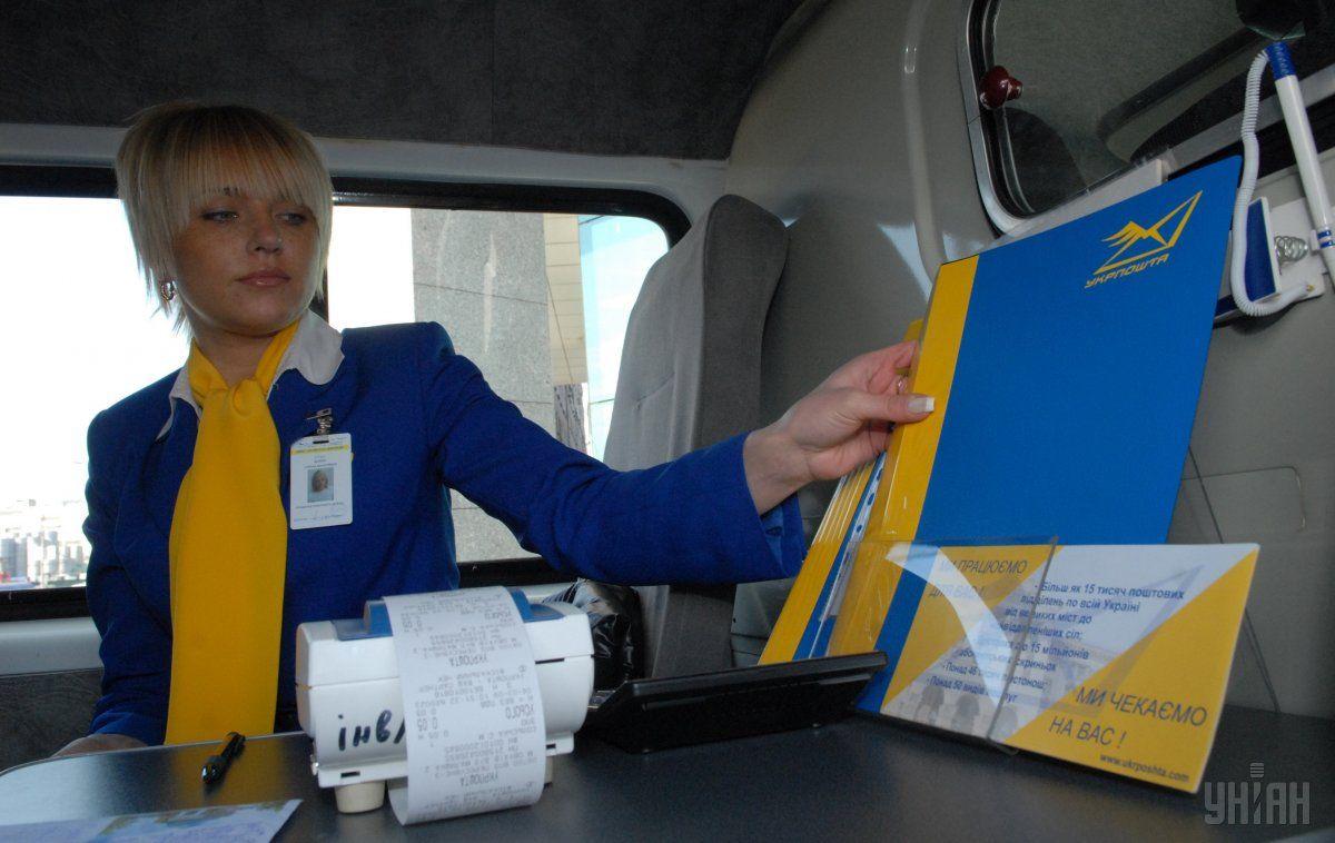 Нацкомсвязи одобрила повышение тарифов науслуги «Укрпочты» наполовину