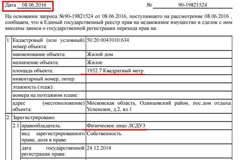 navalny.com