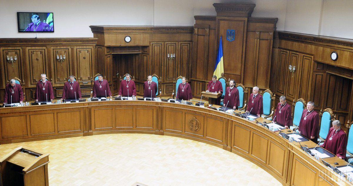 Конституционный суд / Фото УНИАН