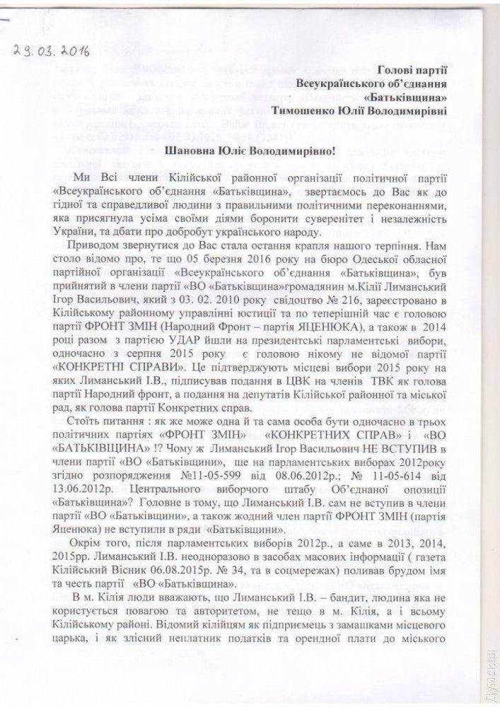 dumskaya.net