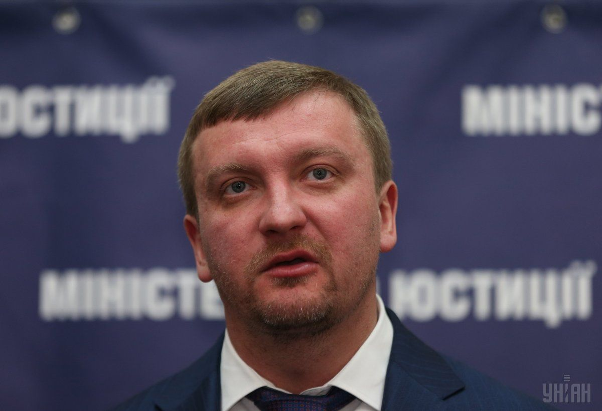 Justice Minister Petrenko pledges support for the PGO in cases against Russian officials / Photo from UNIAN