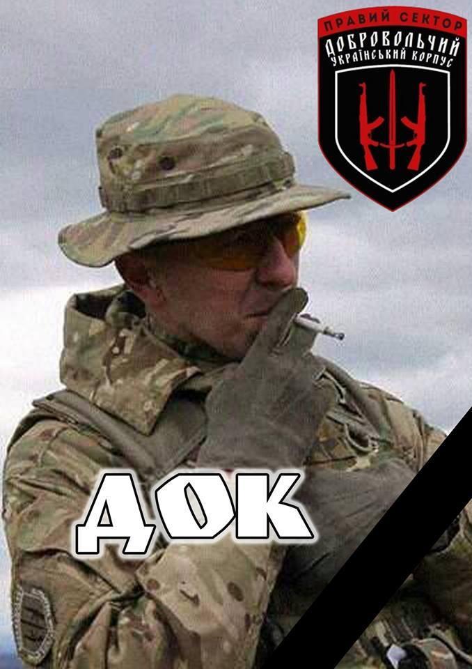 facebook.com/Андрій Стемпіцький