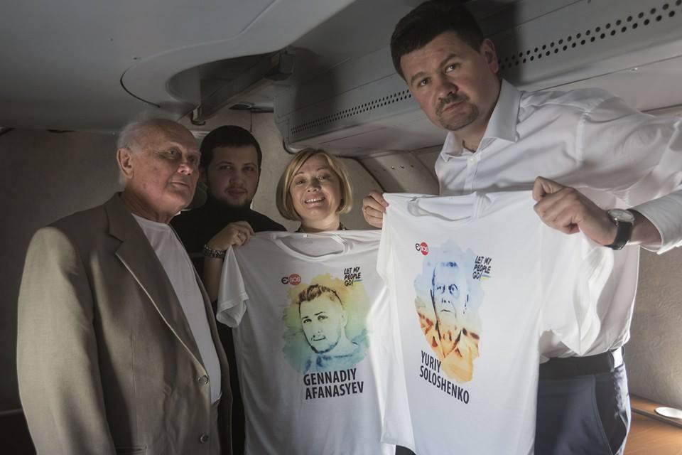 Незаконно осужденные в России украинцы Геннадий Афанасьев и Юрий Солошенко 14 июня возвращаются в Украину. / Святослав Цеголко в Facebook