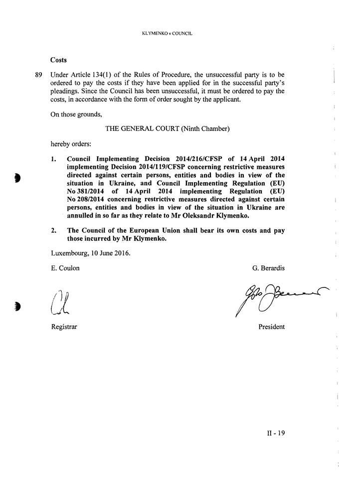 Клименко показал решение о снятии с него санкций / facebook.com/O.V.Klymenko