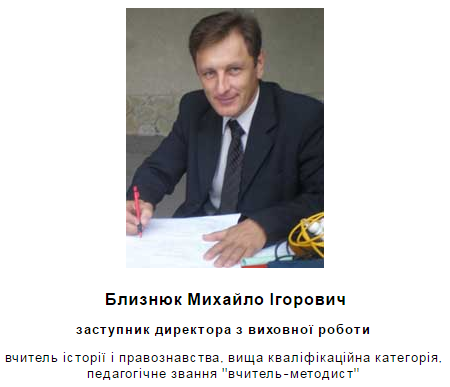 schkola.net.ua