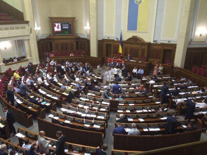 Рада, депутаты / Фото Украинская правда