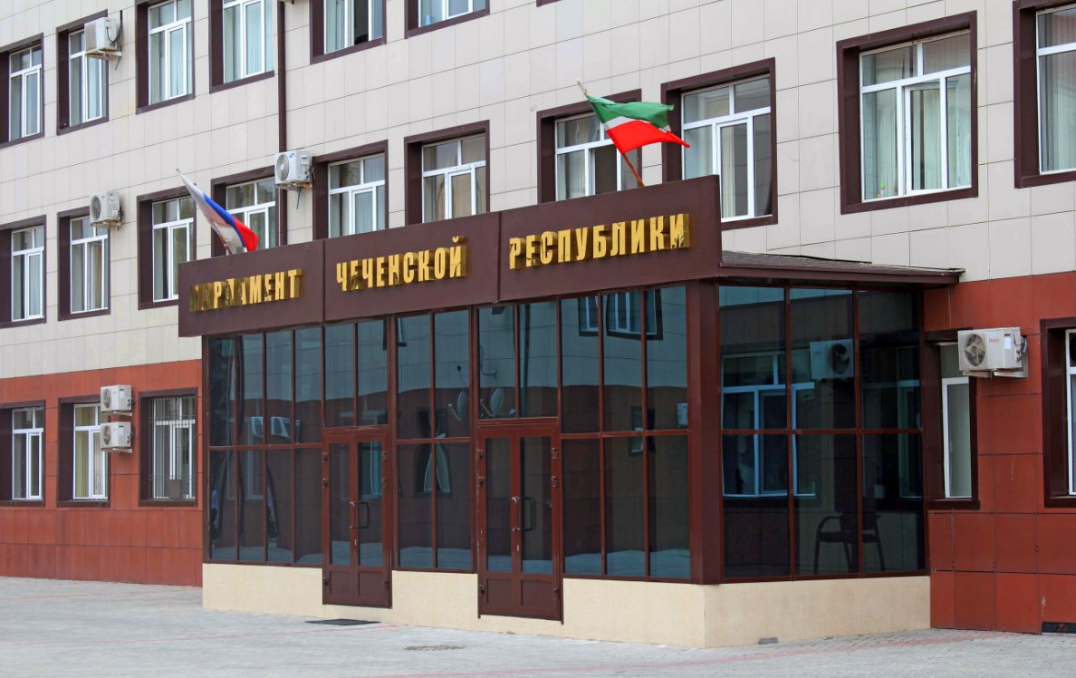 парламент, Чечня / grozny-inform.ru