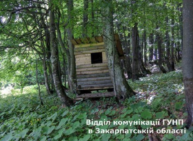 охота, Закарпатская  / Фото ГУ НП в Закарпатской области