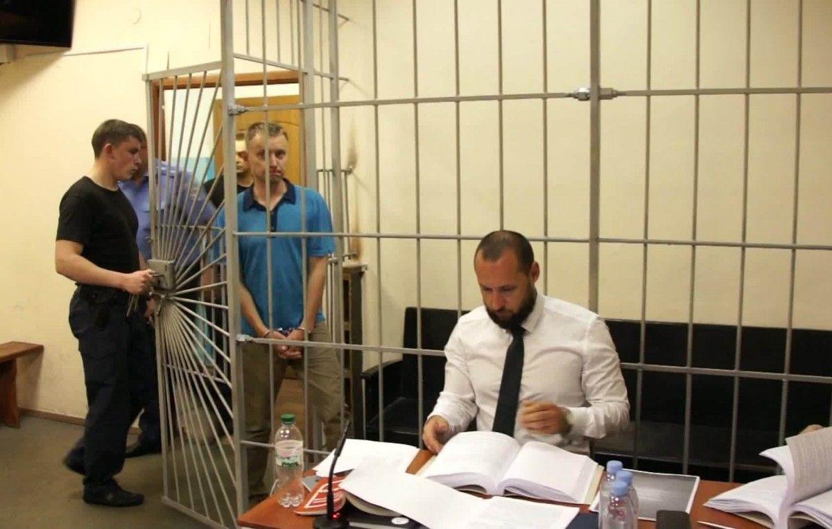 ГПУ завершила досудебное расследование в отношении Кацубы / gp.gov.ua