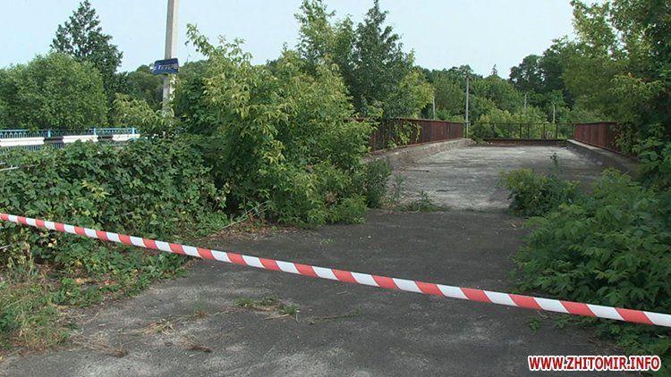 дениши житомирщина мост обстрел / zhitomir.info