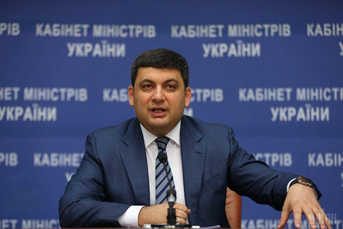 Гройсман сказал Пауэр о 3-х основных врагах государства Украины