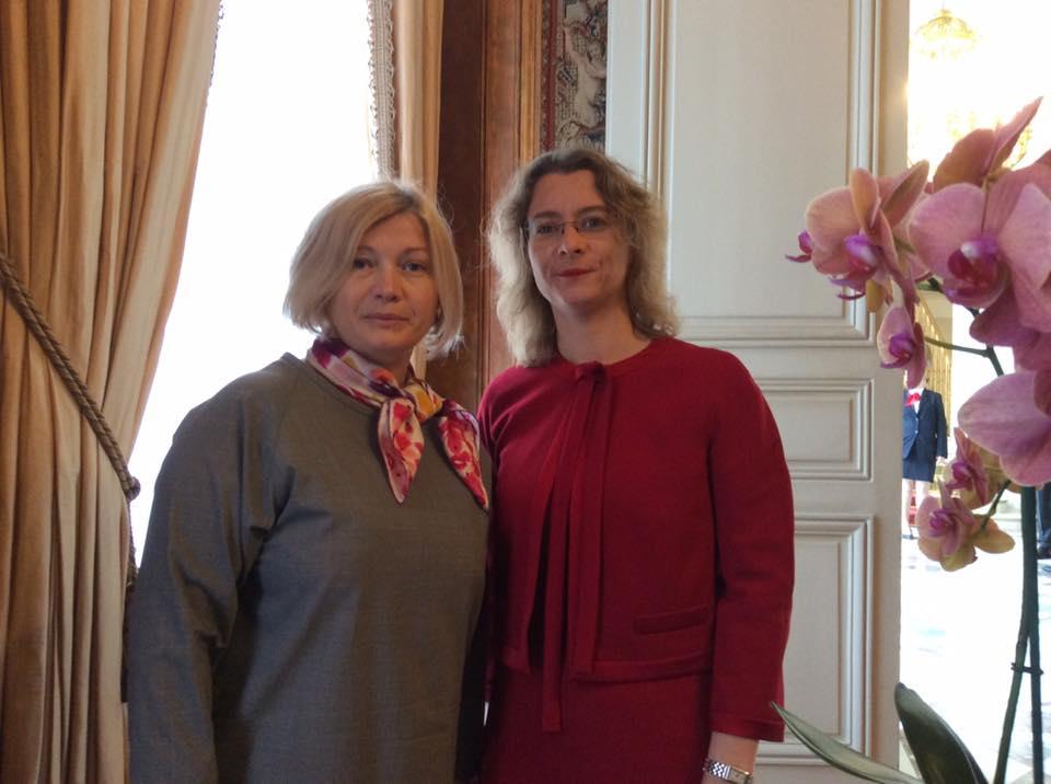 / facebook.com/iryna.gerashchenko