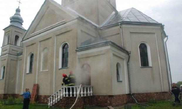 Львов, церковь / lviv.mns.gov.ua