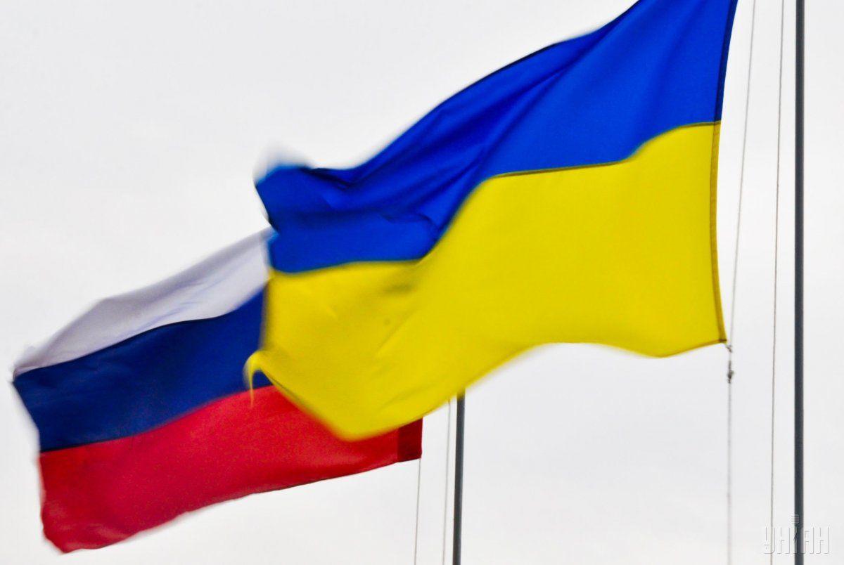 флаги россия украина / Фото УНИАН