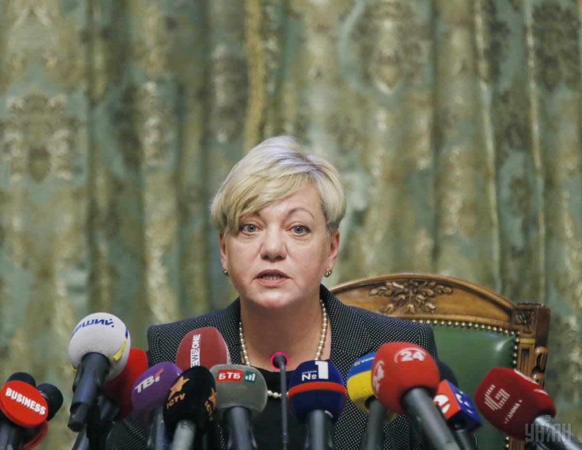 Gontareva voiced forecast for the hryvnia exchange rate and inflation / Photo from UNIAN