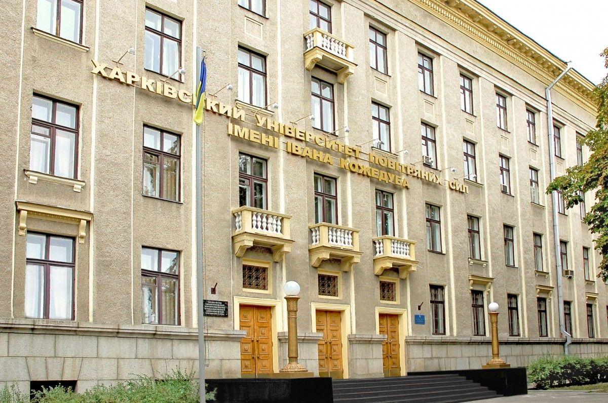 Кожедуба / www.vnz.univ.kiev.ua