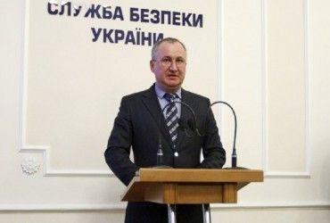 СБУ встановила причетність російської військової компанії до конфлікту на Донбасі